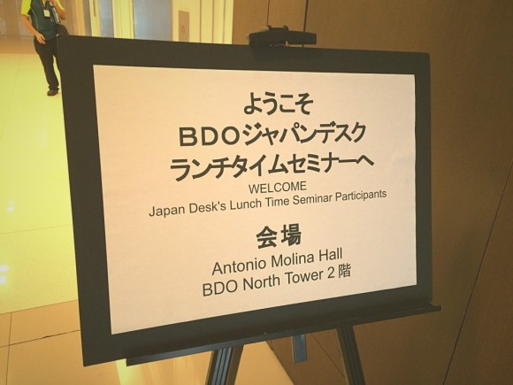 BDO-lunch-seminer